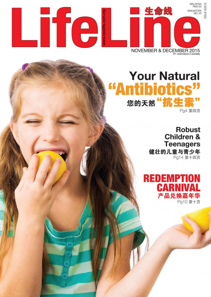 2015 LifeLine Magazine